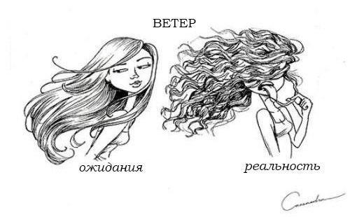 волосы-ожидания-и-реальность3