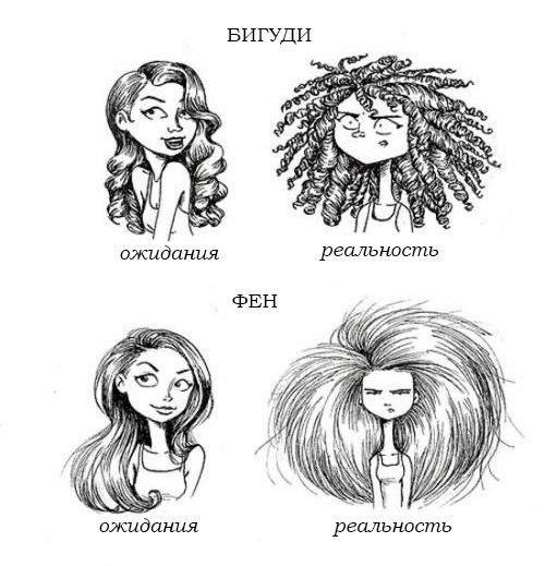 волосы-ожидания-и-реальность4