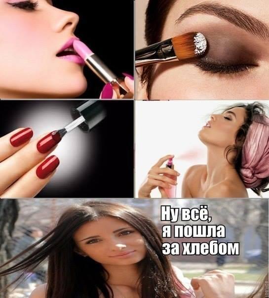 макияж2