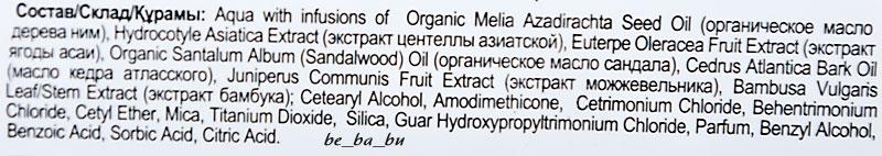 Густая золотая аюрведическая маска для волос от Planeta Organica  Review Отзыв