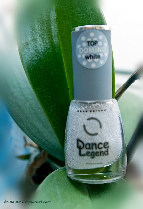 Dance Legend Top Domino White Review Обзор