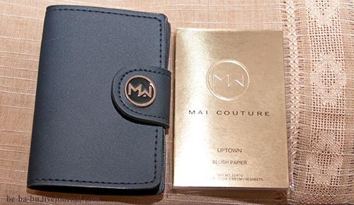 Mai Couture - Blush Papier A La Carte, Uptown. Отзыв. Review