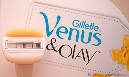 Бритва Gillette Venus + Olay. Обзор.