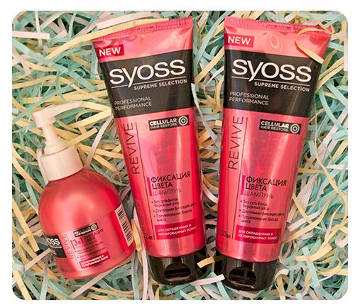 Syoss Supreme Selection - Revive и Restore. Обзор шампуней, бальзамов и масок линейки.