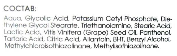 Эксфолиант для лица Кора. Крем-маска с фруктовыми кислотами. Отзыв