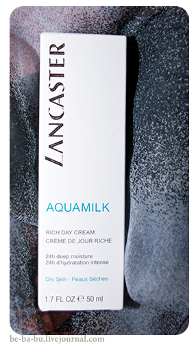 Lancaster Aquamilk 24h Deep Moisture Rich Day Cream. Обзор, отзыв.