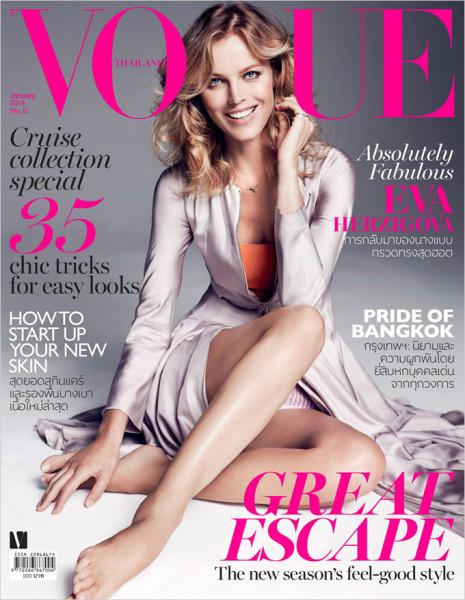 Ева Херцигова на обложке Vogue Thailand