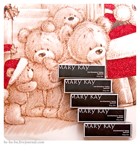 Mary Kay. True Dimensions - Natural Beaute, Sienne Brulee, Firecracker, First Blush, Tuscan Rose.
