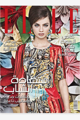 elle-10-year-in-international-covers-march-lebanon-v-mdn