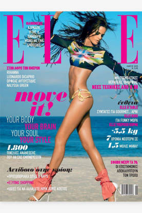 elle-15-year-in-international-covers-may-greece-v-mdn