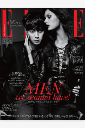 elle-18-year-in-international-covers-may-south-korea-v-mdn