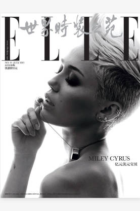 elle-22-year-in-international-covers-july-china-v-mdn