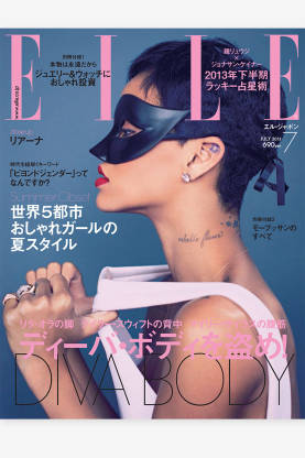 elle-25-year-in-international-covers-july-japan-v-mdn