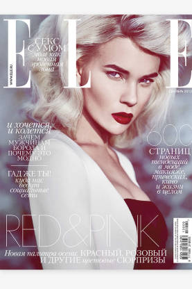 elle-33-year-in-international-covers-september-russia-v-mdn