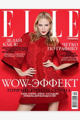 elle-36-year-in-international-covers-september-ukraine-v-mdn
