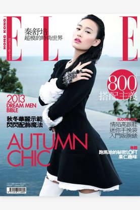 elle-38-year-in-international-covers-october-hong-kong-v-mdn