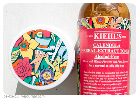 Kiehl's - Ultra Facial Cream, Calendula Herbal-Extract Alcohol-Free Toner. Отзыв, обзор.