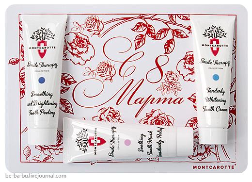 English Rose Present Box Подарочный набор