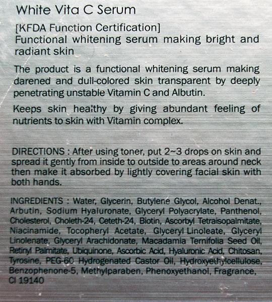 Skin79 New Turn Therapy Special Set Serum. Часть 1: White Vita C Serum. Отзыв. Review Состав
