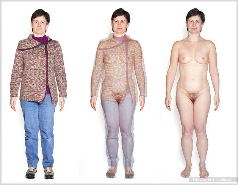 люди без одежд картинки переставал работать