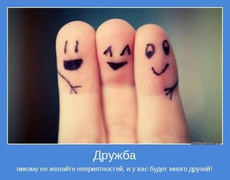 Френдмарафон бьюти-блогеров