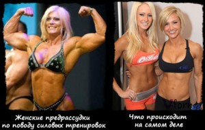 bodybuilding-women