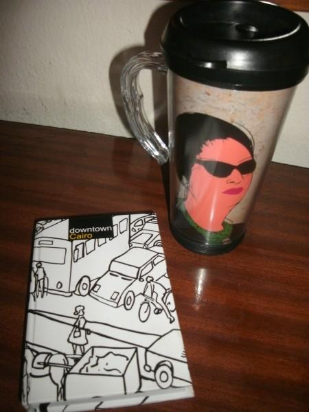 Oum Khalsoum Coffee Mug