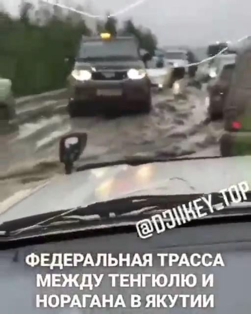 Федеральная трасса Колыма в Якутии 🛣🚶♀️🚶♂️