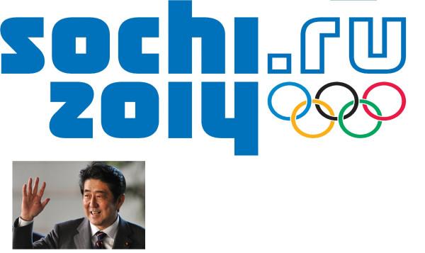 олимпиада  олимпиада 2014 олимпиада в сочи