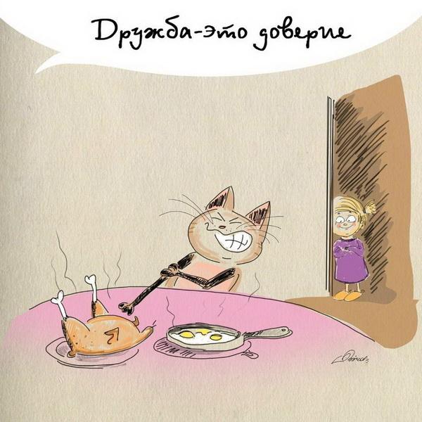 Добрые рисунки про дружбу1