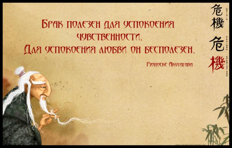 30 пословиц и поговорок в которых вся мудрость востока1