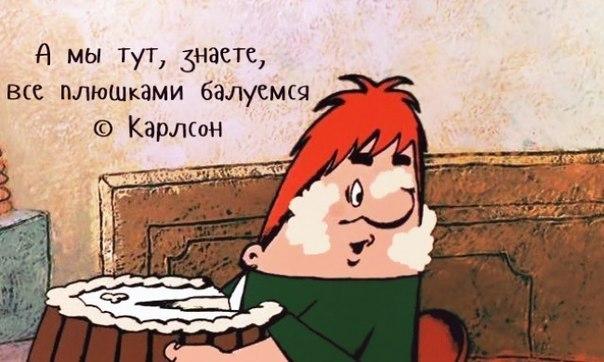Знаменитые фразы из советских мультфильмов1
