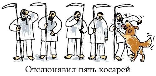 12 тонкостей русского языка