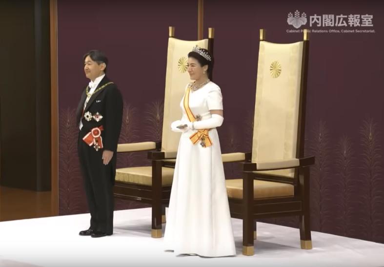 Нарухито и Масако, императорская чета эпохи Рэйва