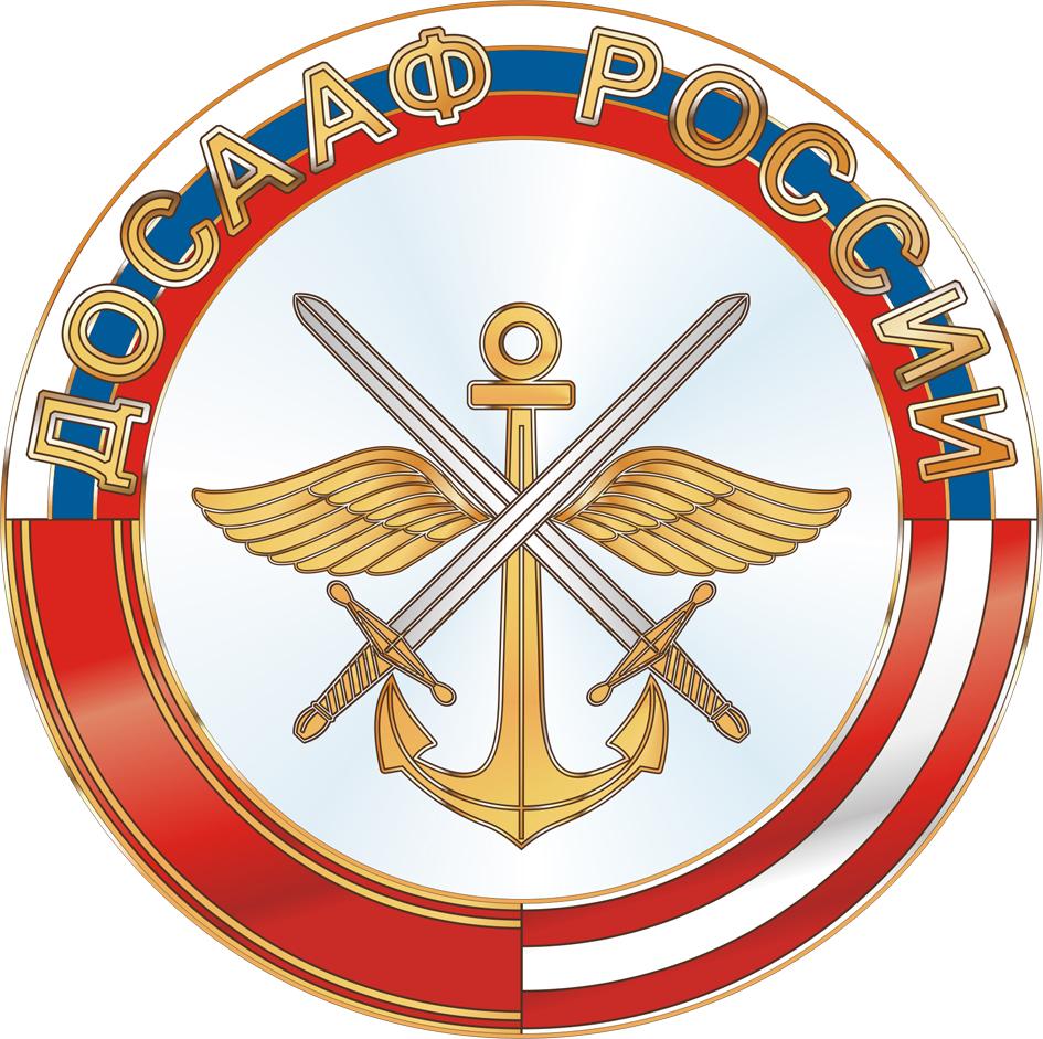 logo-dosaaf-rossii