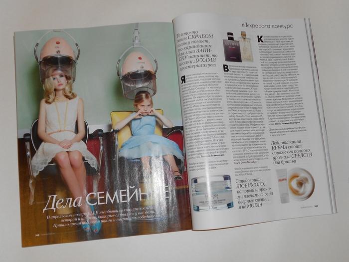 8 Elle Russia октябрь 2012