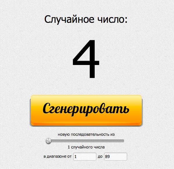 Снимок экрана 2013-09-23 в 14.24.27
