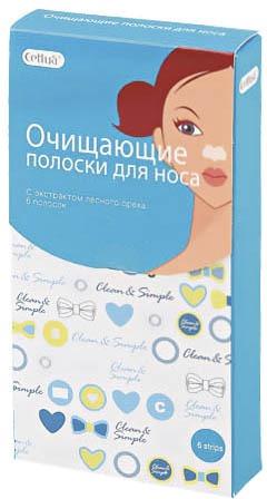poloski-ochischayuschie-dlya-nosa-cettua-bps-017r1_5597881