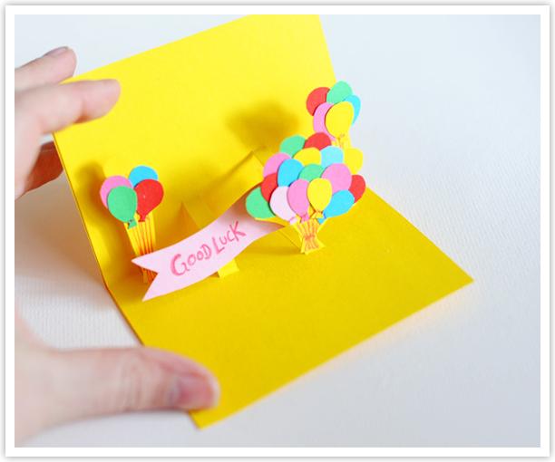 Фото открытки своими руками на день рождения