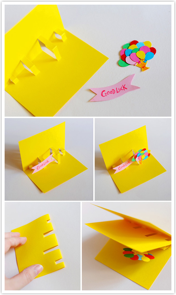 Сделать своими руками объемную открытку из бумаги