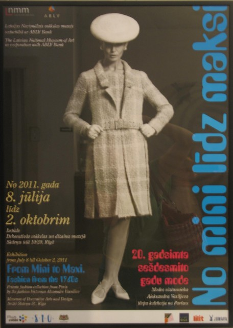 мини-макси рига 2011