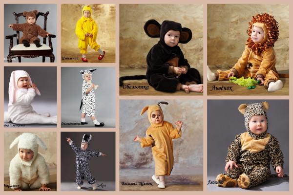 Интернет-магазин эксклюзивных карнавальных костюмов для детей 1ed636a55c761