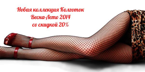 http://ic.pics.livejournal.com/becky_sharpe/10504878/1268560/1268560_original.jpg