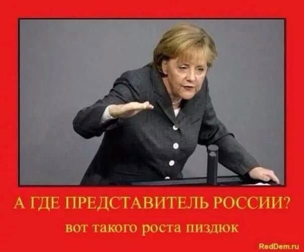 """Песков возмутился заявлениями Обамы в адрес Путина:""""Они неловкие, неконструктивные и явно недружественные"""" - Цензор.НЕТ 370"""