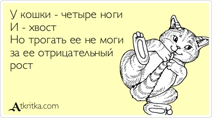 atkritka_1416879110_475