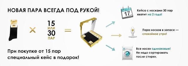 1376652727zapas_noskov_cat