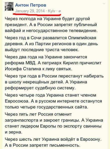 Какло Петров вангует