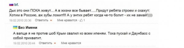 56 годовщина Какло вангует про Донбасс