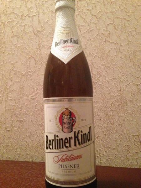 Berliner Kindl Jubilaums
