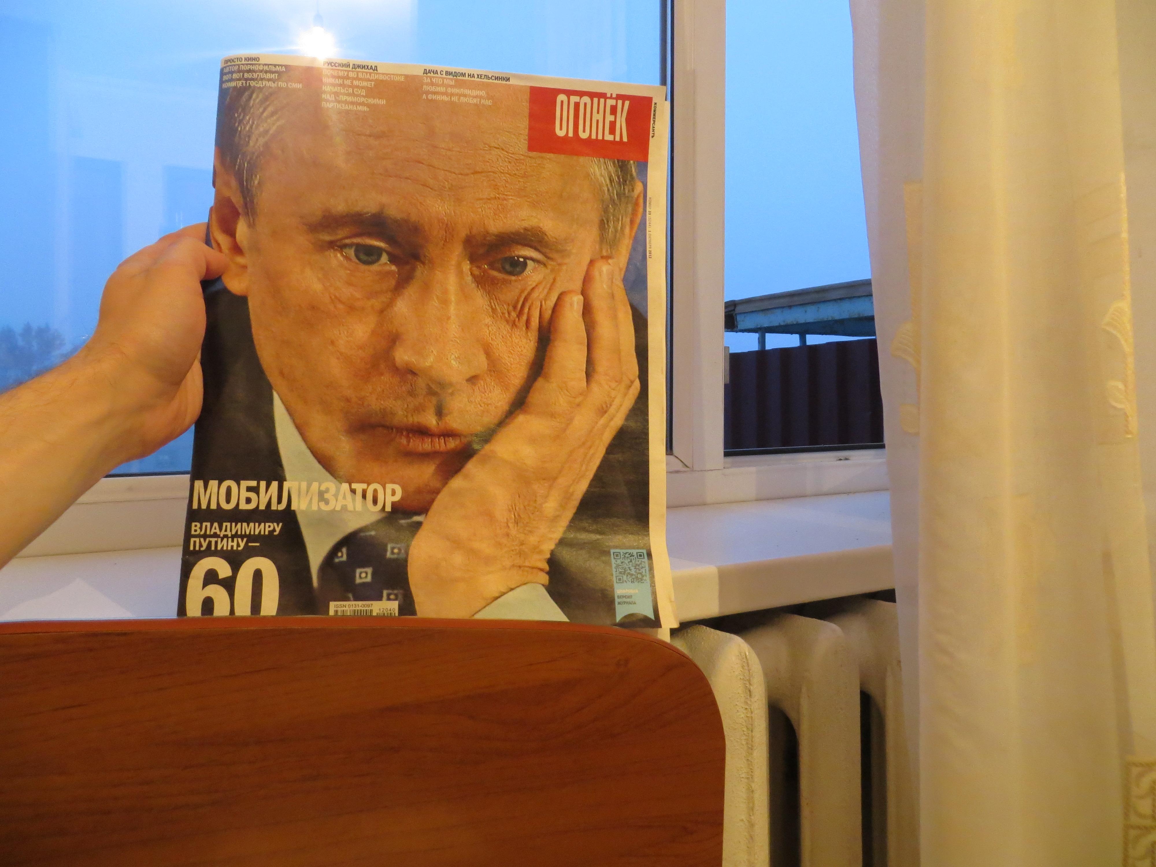 Развели на секс на русском